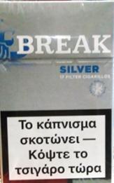 BREAK ΑΣΗΜΙ 17'S