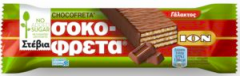 ΣΟΚΟΦΡΕΤΑ  ΣΤΕΒΙΑ 38ΓΡ