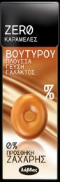 ZERO ΚΑΡΑΜΕΛΕΣ ΒΟΥΤΥΡΟΥ 12Χ32ΓΡ