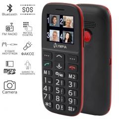Olympia BELLA GR (Ελληνικό Μενού) Κινητό τηλέφωνο για ηλικιωμένους με κουμπί SOS και κάμερα