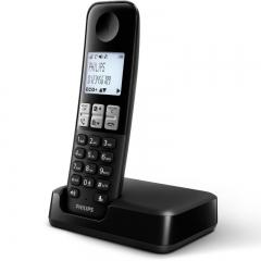 Philips D2501B/GRS Μαύρο (Ελληνικό Μενού) Ασύρματο τηλέφωνο με ανοιχτή ακρόαση, φωτιζόμενη οθόνη, φραγή κλήσεων και 50 μνήμες