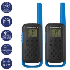 Motorola TALKABOUT T62 Walkie Talkie Μπλε 8 km