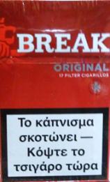 BREAK ΚΟΚΚΙΝΟ 17'S