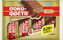 ΣΟΚΟΦΡΕΤΑ (4X38ΓΡ -0,20€)