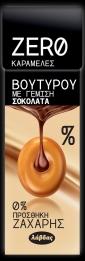 ZERO ΚΑΡΑΜΕΛΕΣ ΒΟΥΤΗΡΟ ΣΟΚΟΛΑΤΑ 12ΤΜ