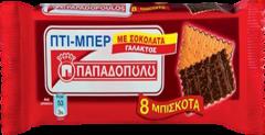 ΠΤΙ ΜΠΕΡ ΣΟΚΟΛΑΤΑ 89ΓΡ