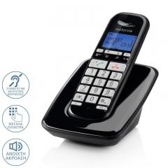 Motorola S3001 BLACK (Ελληνικό Μενού) Ασύρματο τηλέφωνο συμβατό με ακουστικά βαρηκοΐας