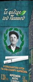 ΠΑΠΠΟΥ ΦΙΛΤΡΟ ΠΡΑΣΙΝΟ 47616