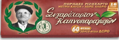 ΠΑΠΠΟΥ ΒΥΣΣΙΝΙ ΧΑΡΤΑΚΙ 47559