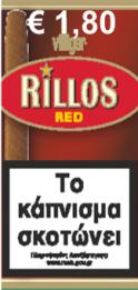 RILLOS RED ΤΣΕΡΥ 5'S