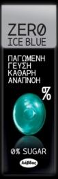 ZERO ΚΑΡΑΜΕΛΕΣ BLUE EYES 12Χ32ΓΡ