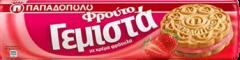 ΓΕΜΙΣΤΑ Νο23 ΦΡΑΟΥΛΑ 200ΓΡ