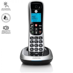 Motorola CD4001 SILVER (Ελληνικό Μενού) Ασύρματο τηλέφωνο με φραγή αριθμών και ανοιχτή ακρόαση