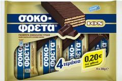ΣΟΚΟΦΡΕΤΑ ΥΓΕΙΑΣ (4ΑΔΑ-0,20€)