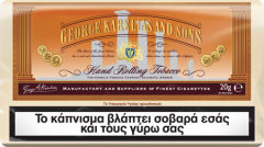 ΚΑΠΝΟΣ G.K. FULL 30ΓΡ