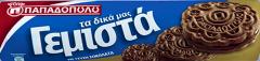 ΓΕΜΙΣΤΑ Νο23 ΣΟΚΟΛΑΤΑ 200ΓΡ