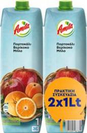 AMITA ΤΡΙΠΛΟ 1ΛΤ ΠΡΟΣΦΟΡΑΣ