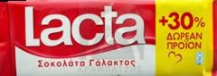 LACTA ΓΑΛΑΚΤΟΣ 110ΓΡ( +30%ΠΡΟΙΟΝ)
