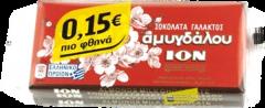 ΙΟΝ ΑΜΥΓΔΑΛΟΥ 100ΓΡ (3ΑΔΑ -0,15€)