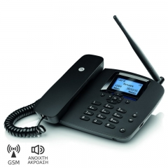 Motorola FW200L Μαύρο Σταθερό GSM τηλέφωνο με ανοιχτή ακρόαση και φωτιζόμενη οθόνη