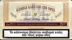 ΚΑΠΝΟΣ G.K. WHITE 30 ΓΡ