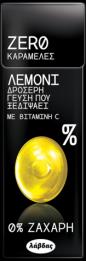ZERO ΚΑΡΑΜΕΛΕΣ ΛΕΜΟΝΙ 12Χ32ΓΡ