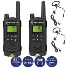 Motorola TLKR XT180 Walkie Talkie με ακουστικά και φακό 10 km