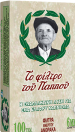 ΠΑΠΠΟΥ ΦΙΛΤΡΟ ΜΠΕΖ 47613