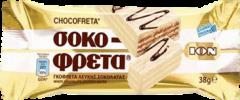 ΣΟΚΟΦΡΕΤΑ ΛΕΥΚΗ 38ΓΡ