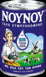 ΝΟΥΝΟΥ 410ΓΡ