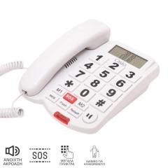 Osio OSWB-4760W Τηλέφωνο με μεγάλα πλήκτρα, ανοιχτή ακρόαση και SOS